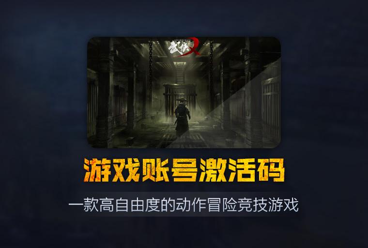 武侠义官方CDK》5折
