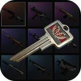 pubg武器钥匙