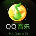 QQ音乐-绿钻豪华版